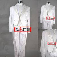 Male white dovetail wedding dress set evening dress clothes costume