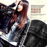 2013 Autumn and Winter New Fashion Women Epaulette Short PU Leather Motorcycle Wadded Jacket Coat B06736