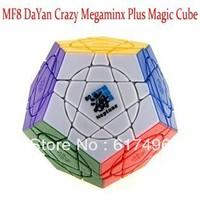 Magic Cube MF8 DaYan Crazy Megaminx Plus Magic Cube-saturn/venus/mars/uranus/neptune/earth(Random delivery)