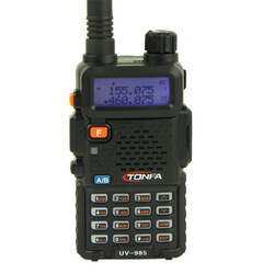 2pcs New Walkie Talkie 8W 128CH UV-985 UHF + VHF VOX DTMF Offset Dual Band Dual standby Dual display Two-Way Radio A1002A Fshow(China (Mainland))