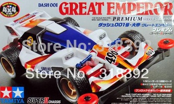 Free shipping Tamiya 18075 1/32 JR Great Emperor Premium  Super II  Mini 4WD Series toy rc car helikopter