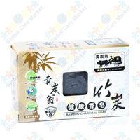 Bamboo and Charcoal Natural Organic Skin Soap