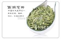 250g Famous Greeb teamDragon Well, Longjing Green Tea,  Long Jing tea,Free Shipping