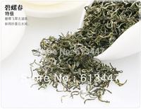 250g Early Spring Biluochun spring green tea Bi Luo Chun green tea ,Free shipping