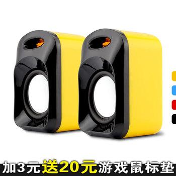 S21 computer small speaker mini portable laptop multimedia mini audio on the box subwoofer