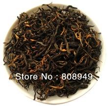 cheap yunnan black tea