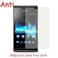 For Sony Xperia E c1605 dual Anti-Glare Matte / non fingerprint screen protector film guard,No retail package,100pcs