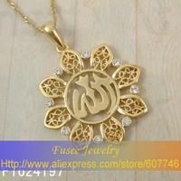 F1624197 .20 18K Gold Filled Muslim Allah Pendant