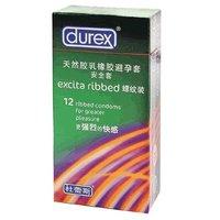 12 condoms/lot Durex Condoms dotted condoms ribbed condom