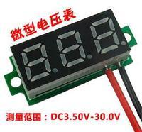3.50-30.0V two-wire miniature red 0.28 inch digital tube variable precision digital / digital voltmeter head