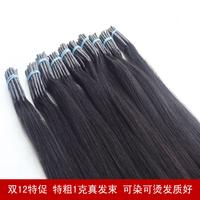 Real hair hair extension bundle coarse real hair extension bundle overstretches hair
