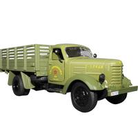 Sh 831c military trucks faw car 6/7 toy alloy car model toy car