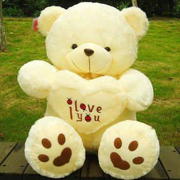 2013 New Cute Giant 19''Plush Double Heart Beetle bear Sleepy Doll Toy Birthday gift free shipping
