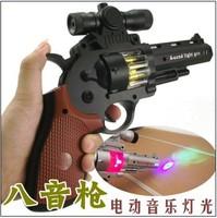 Toy pistol electric sound gun musical punner vibration boy