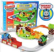 thomas train promotion