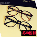 Vintage black glasses frame non-mainstream leopard print large frame eye box round box eyeglasses frame y25