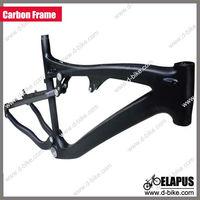 2014 Mountain Bike 26er carbon MTB frame Suspension
