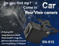 Камера заднего вида Sunson 170 ,
