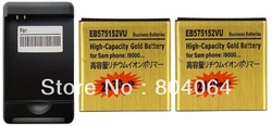 2x 2430mah GOLD High Capacity Battery + Charger For Samsung Galaxy S I9000 Vibrant T959V T959 Captivate Glide I927 EPIC 4G D700(China (Mainland))