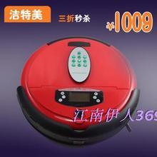 vacuum suction machine promotion