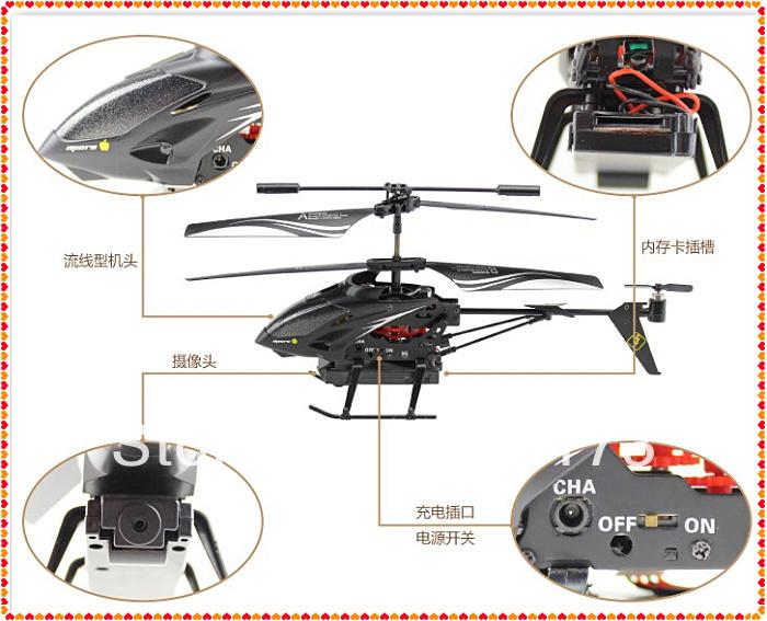 Детский вертолет на радиоуправление 3.5 CH WL S977 rc USB
