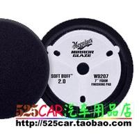Micron polishing sponge reduction plate w9207