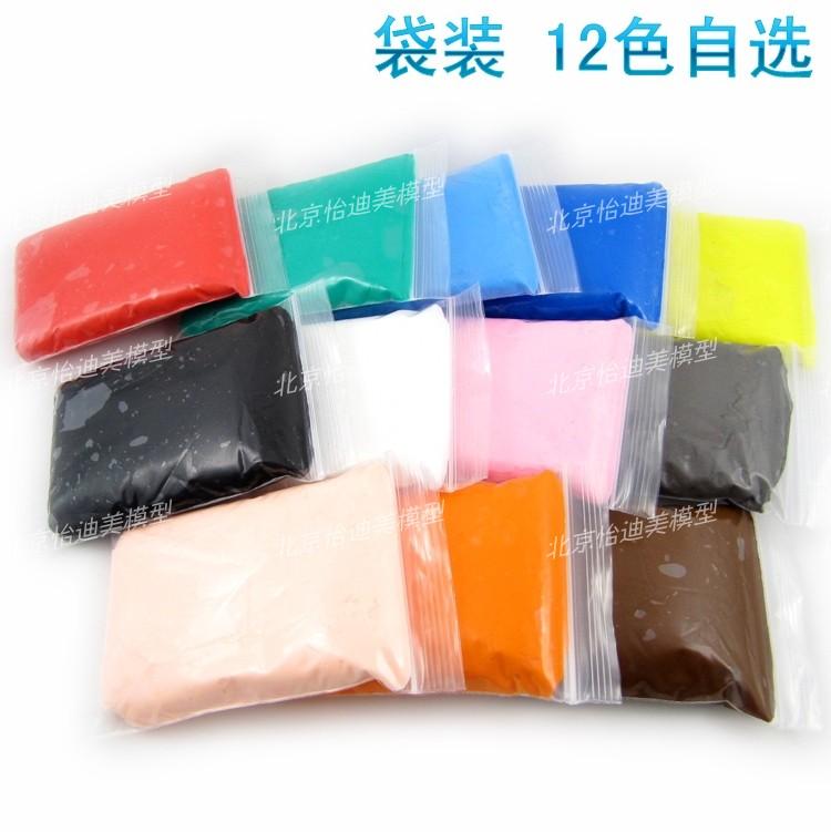 Ultra-light clay lighten-end paper clay plasticine space creative mud ziplock bag 20 12(China (Mainland))