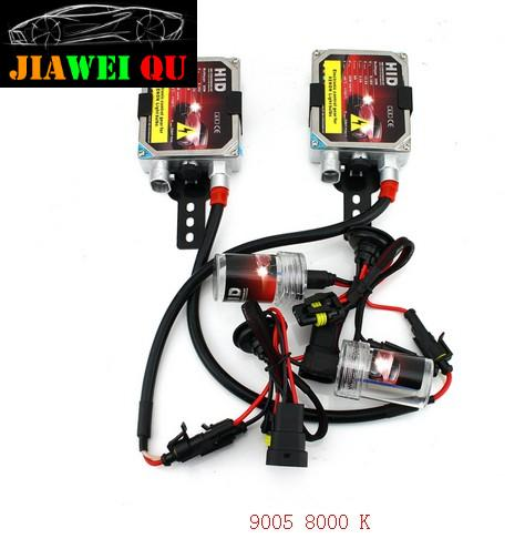 [Jiawei Qu]Car Electronic Control Gear For Xenon Light Bulbs HID Xenon lamp kit 9005 8000 K+Free Shipping(China (Mainland))