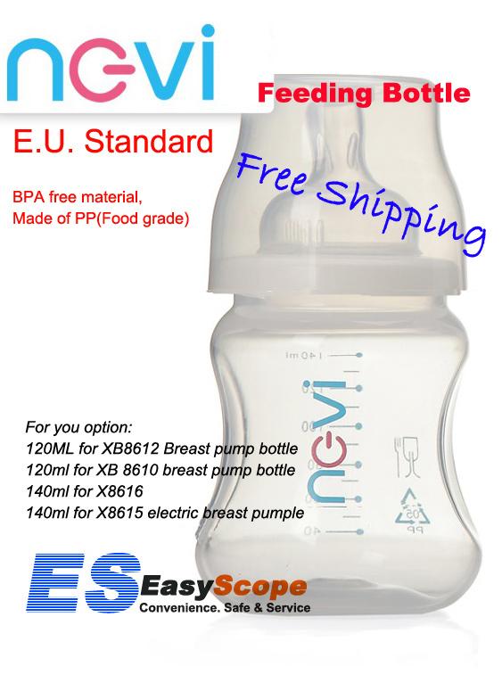 Ncvi полипропилен подачи материала бутылка, Электрическая грудь насос бутылка, Молоко бутылка