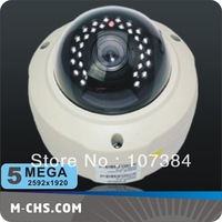Vandal H.264 5.0 Megapixel IP Dome Camera With 2.8-12mm Varifocal Len Support POE ONVIF Optional (Ci-8524V)