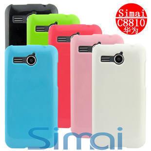 Simai HUAWEI u9200 ascend p1 protective case glitter set mobile phone case silica gel set
