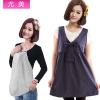 Radiation-resistant maternity clothing autumn and winter radiation-resistant clothes maternity radiation-resistant
