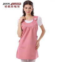 Joyncleon qi maternity radiation-resistant maternity clothing radiation-resistant clothes
