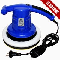 Blue bell 220v adjustable car household variable speed polisher polishing machine gloss seal for car paints machine ne-328ab