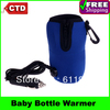 Free Shipping 12V Universal Travel Baby Kid Bottle Warmer Heater in Car - Blue(China (Mainland))