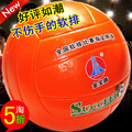 1 pc Volleyball soft volleyball sponge volleyball volleyball(China (Mainland))