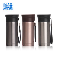 japanese style child men women's double layer stainless steel vacuum cup gift water bottle Vacuum Flasks & Thermoses