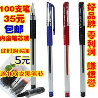 European unisex pen 0.5mm bullet cartridge office pen carbon pen stationery