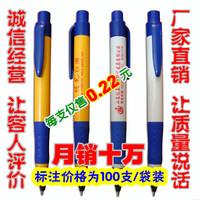 Advertising pen pull paint brush ballpoint pen unisex pen oil pen