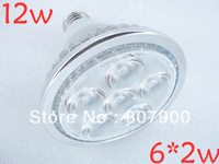 free shipping ,fins shell with lens cover,E27 12w  6*2w led par light,led par30 light bulb,led spotlight,ce POWER
