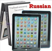 Free shipping Best selling Russian language Children Kids Educational Study Learning Machine Toys Ipad toy 1pcs/lot
