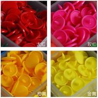 T5 KAM 1.2cm  plastic snap buttons press button 24 colors for option 300 sets (have white color) plastic snap buttons