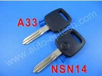 30pcs/lot Brand New uncut NSN14 blade Nissan A33 auto transpponder key case shell,transponder key cover replacement for Nissan