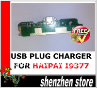 New USB Plug for HAIPAI original authentic HAIPAI I9377 Component charger Free shipping Airmail  + Tracking code