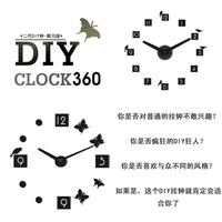 Fashion Time DIY Black Interior Decor Design Butterfly Wall Clock Home