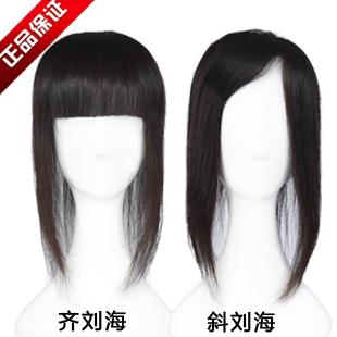 Seamless real hair real hair piece women's real hair wig zb008(China (Mainland))