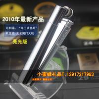Clipper topping-up lighter gift box set lighter