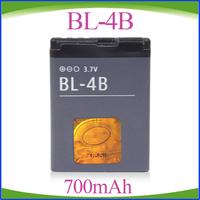 DHL Freeshipping 500pcs/lot  High Capacity BL-4B BL4B Battery For Nokia 2505 2630 2660 6111 7370 7373 7500 N76 B0317 N75