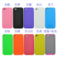 Free Shipping Hybrid Silicone Hard Stand Case Cover for iPhone 5/5G/5th