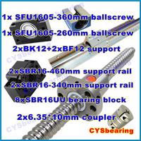 2 ball screw RM1605 360 260mm linear rail SBR16 360 460mm  (4 shaft support rails+ 8 SBR16UU blocks) + 2 BK/BF12 + 2 coupling
